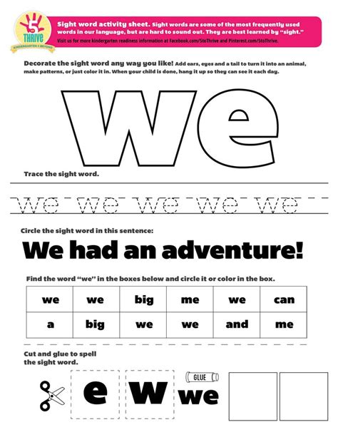 Site Word Worksheets by 17 Best Images About Sight Words On Shorts