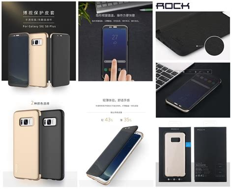 samsung galaxy s8 s8 plus rock dr v end 7 10 2020 8 15 pm