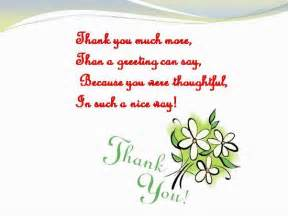 Express your heartfelt thanks free flowers ecards greeting cards