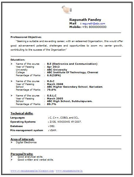 electronics engineering student resume format for internship professional curriculum vitae resume template for all seekers sle template of