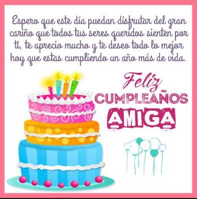 imagenes feliz cumpleaños amiga linda cinco postales feliz cumplea 241 os amiga para felicitar