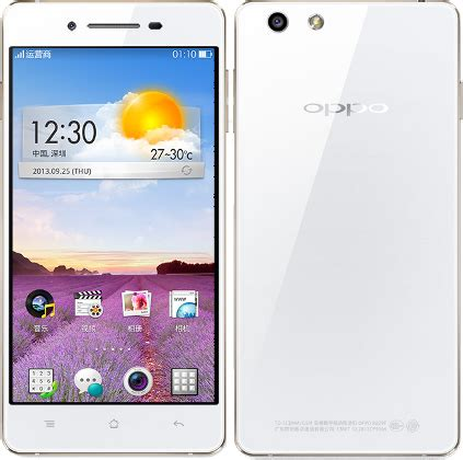 Custom Supreme 16 For Apple Samsung Xiaomi Oppo Asus Lenovo Sony oppo r1 r829t phone specifications manual user guide
