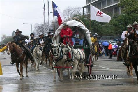 new year parade in houston 2016 休斯顿牛仔节大游行 houston rodeo parade