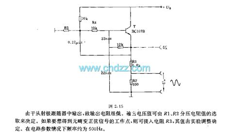 generator resistor circuit the audio signal generator circuit with low output resistance signal processing circuit
