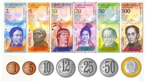 imagenes de billetes bolivares fuertes nuevos billetes venezolanos actualizar el cono monetario 2016