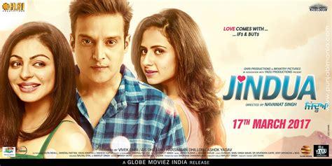 film gana full hd jindua full hd movie 2017 punjabi movies autos post