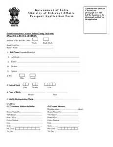 Official Irs Letterhead Best Photos Of Irs Official Letter Irs Identity Theft Letter Irs Official Letter