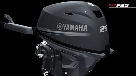 yamaha outboard motors europe yamaha outboard motors new f25 youtube