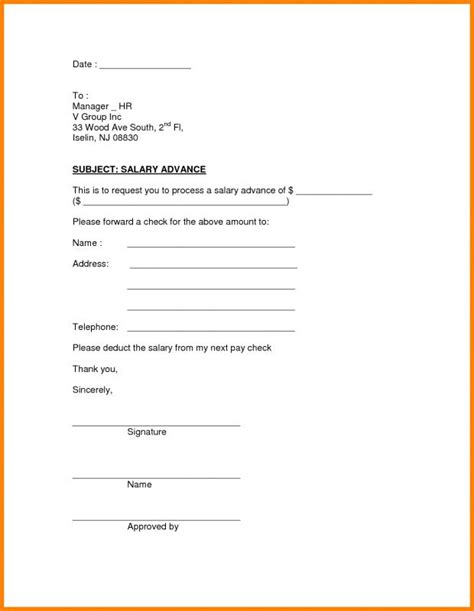 advance request form template payroll advance form beneficialholdings info