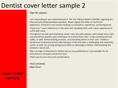 dentist cover letter exles dentist cover letter