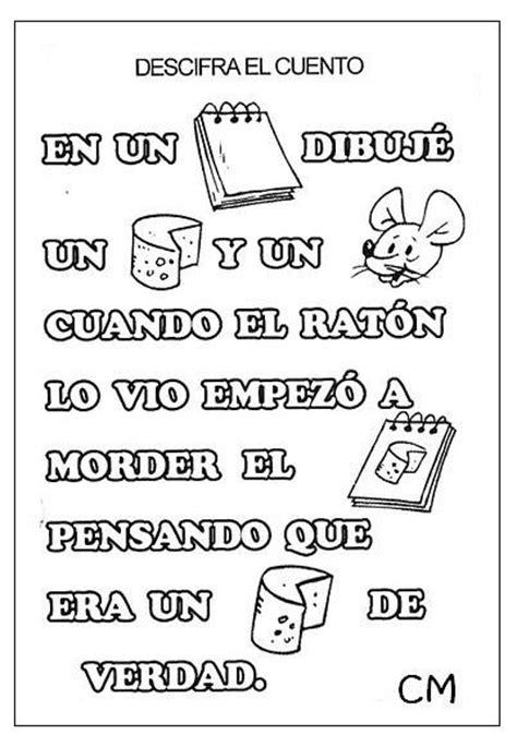 gratis libro de texto poesias castellanas completas para leer ahora lecturas cortas para ni 241 os para aprender a leer buscar con google maestra educa