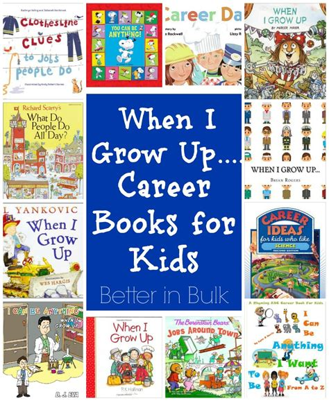 when i grow up labor day career books for