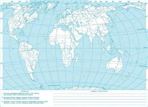 география 7 класс контурные карты северная америка