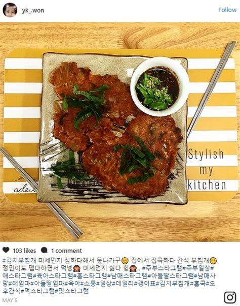 membuat pancake kimchi kimchi buchimgae makanan sisa di kulkas yang siap kamu