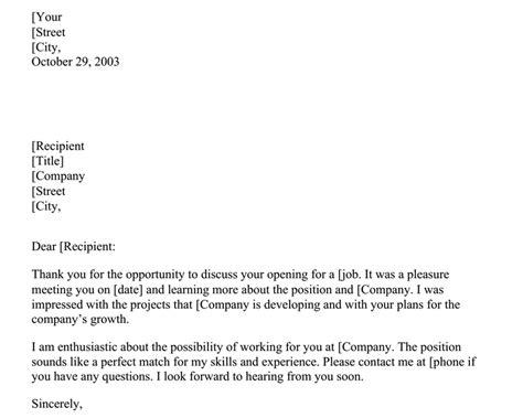 thank you letter for retirement dinner sle thank you note for retirement just b cause