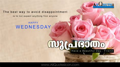 Wedding Anniversary Quotes For Malayalam by Wedding Anniversary Messages For Malayalam Picture