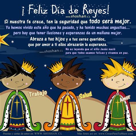 imagenes felices reyes feliz dia de reyes magos navidad feliz postales