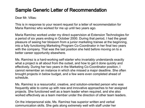 Generic Reference Letter For Coworker Generic Letters Of Recommendation