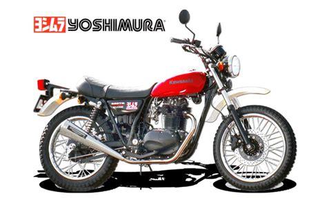 Ah Lam Motorcycle Co. Ltd. 亞林電單車行 Kawasaki 250