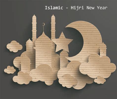 new islamic year muharram ashura islamic new year 2016 sms wishes images