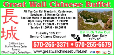 great plaza buffet coupon china wall buffet coupon 28 images great wall delivery and up in falls food coupons