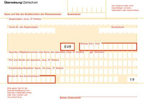 kreditkarte ohne jahresgebühr österreich zahlungsauftrag