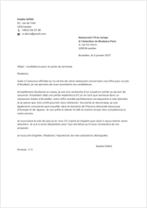 Exemple de lettre de motivation Serveuse job étudiant