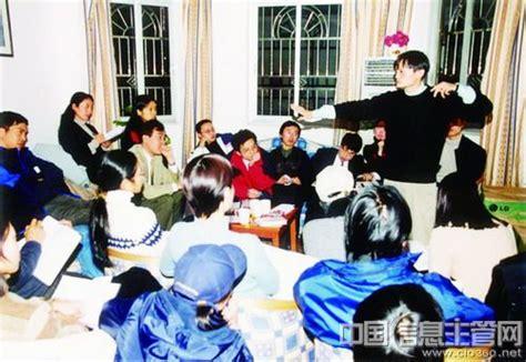 alibaba leadership program 马云创业初期图片 2 www jxzhlyw com