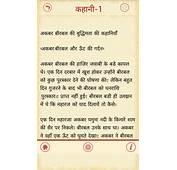 Morals In Hindi  DriverLayer Search Engine