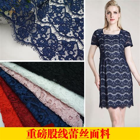 6 colors summer dress lace fabric fabric flowers for