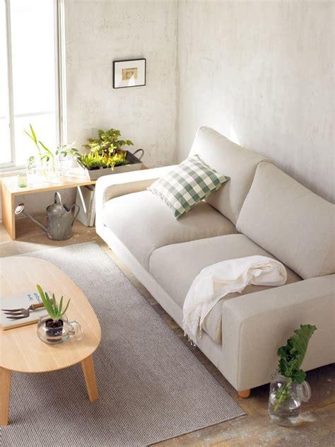 Muji Floor Chair by