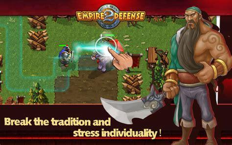 download game empire defense 2 mod empire defense ii free android game download download