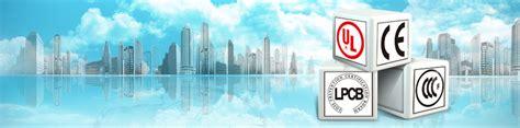 Passive Remote Indicator Gst C 9314p company profile gst one stop solution provider