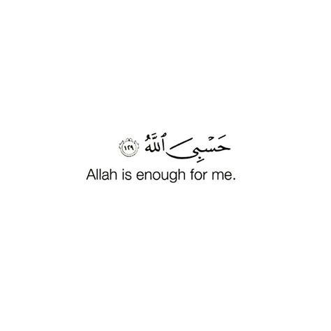 islamic tattoo quotes alhamdulillah ʍʏ ʟօʋɛ ɨsʟaʍ pinterest
