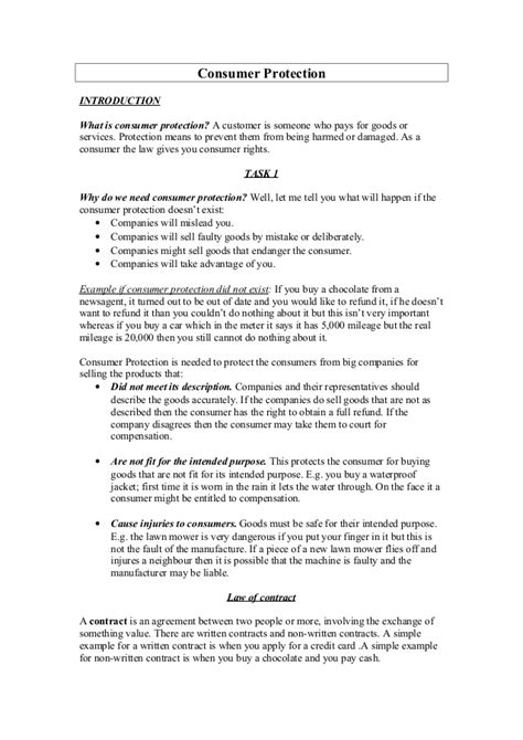 customer protection agreement template consumer protection