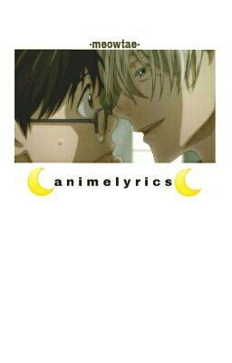 anime lyrics anime lyrics 少女 wattpad