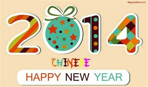 2014 chinese happy new year sms messages wishes greeting
