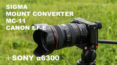 sigma mount converter mc 11 canon ef lens sony a6300 4k レンズ資産を有効活用