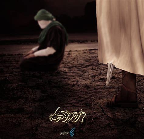 Kdiali Bin Abi Talib ali ibn abi talib by dehamza on deviantart
