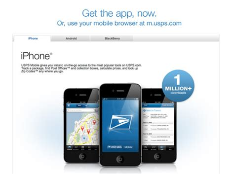 mobile usps the new usps 5 sections free stuff practical ecommerce