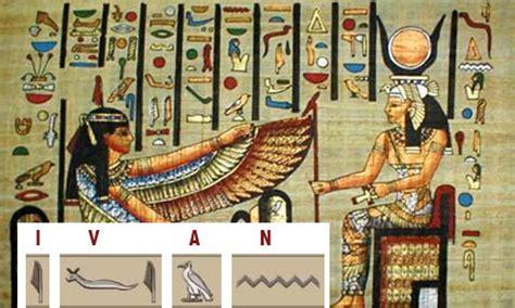 leer en linea historium welcome to the museum libro gratis tu nombre en jerogl 237 ficos egipcios chef cubiro