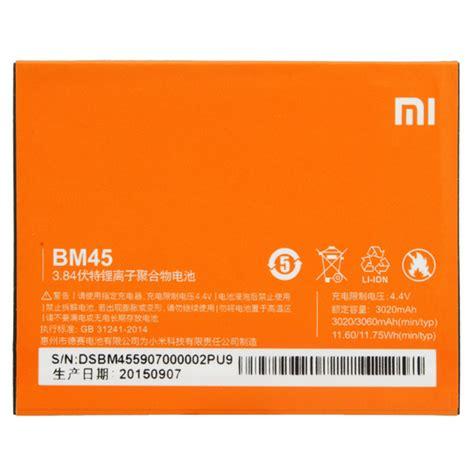Baterai Replacement For Xiaomi Redmi Note 2 3020mah Orange baterai xiaomi redmi note 2 3020mah bm45 oem orange jakartanotebook