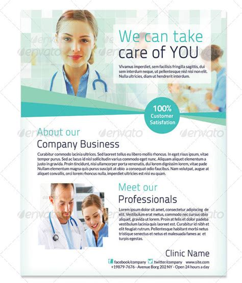 6 best images of home health care flyers health care