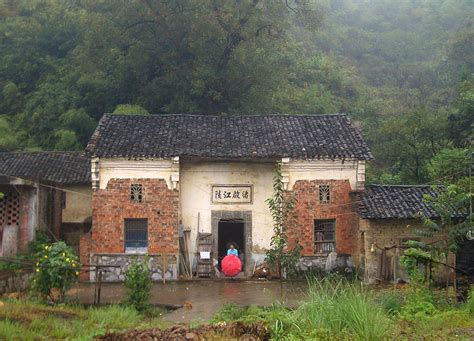 Creative Homes file tongshan county village home 9872 jpg wikimedia commons