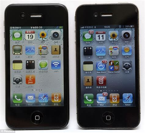 Hp Iphone 5 China hiphone 5 version of apple s iphone 5 on sale months before real thing daily