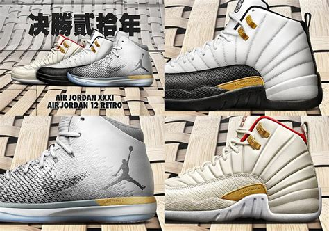 new year shoes 2017 new year 2017 release date sneakernews