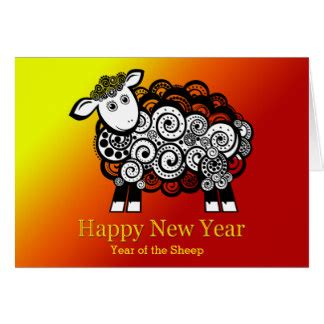 Lunar New Year Gift Card - 2015 new year greeting cards zazzle