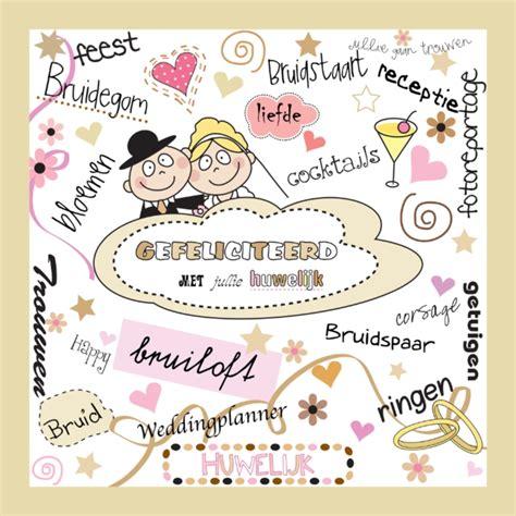25 jaar getrouwd recept gefeliciteerd huwelijk felicitatiekaarten kaartje2go