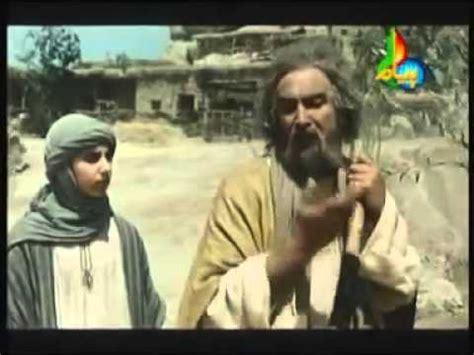 hazrat yousuf joseph a s movie in urdu episode 18 prophet hazrat yousuf joseph a s movie in urdu part 6 youtube