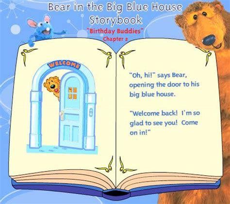 bear inthe big blue house disney junior disney playhouse bear in the big blue house storybook